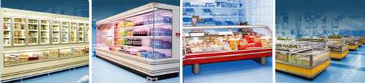 Холодильные установки