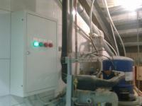 ЦХС-ВО-8, с конденсатором водяного охлаждения